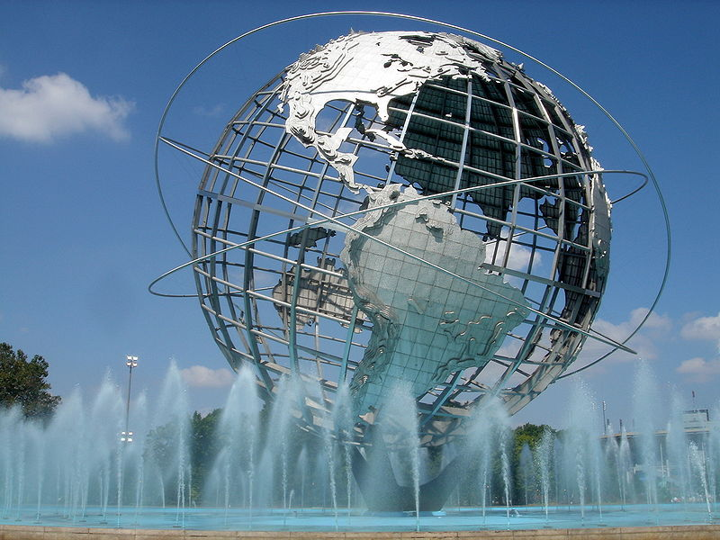EMC Unisphere apparently had holes as big as the ones in the Unisphere at Flushing Meadows.