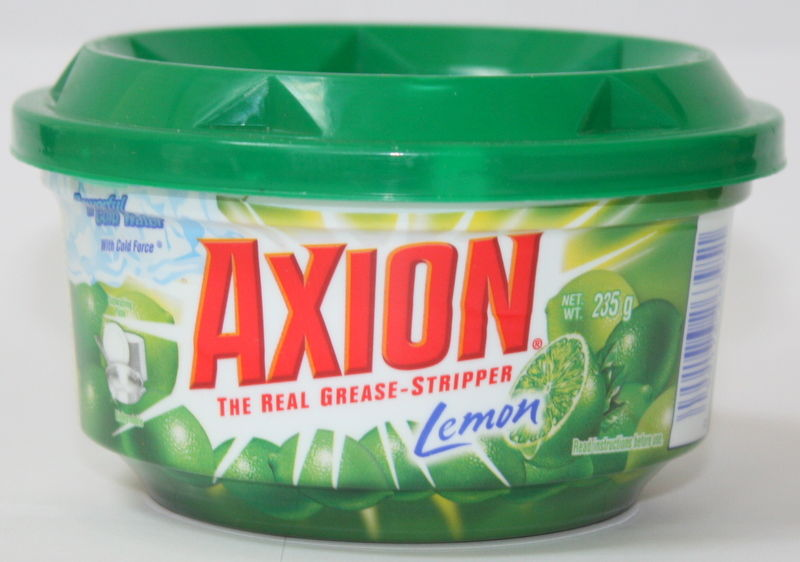 No, not that axion.