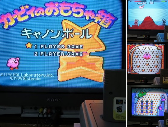 These four early Kirby games will now have their ROMs preserved, thanks to the efforts of a group of preservationists.