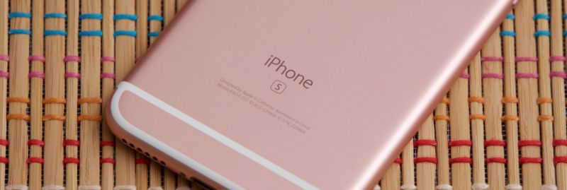 The iPhone 6S.