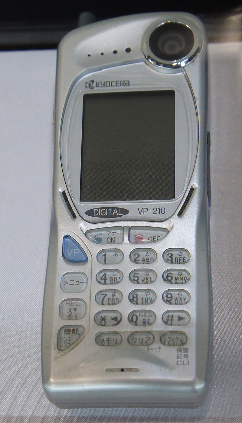 The Kyocera VP-210, released in 1999, was one of the first camera cell phones.