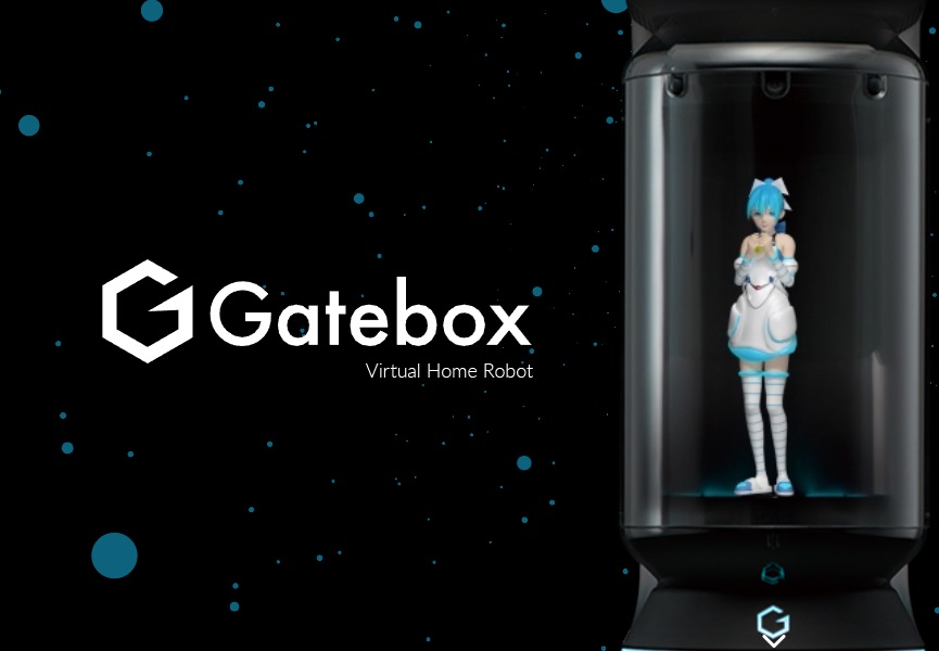 The Holographic Anime Robot That Will Keep House For