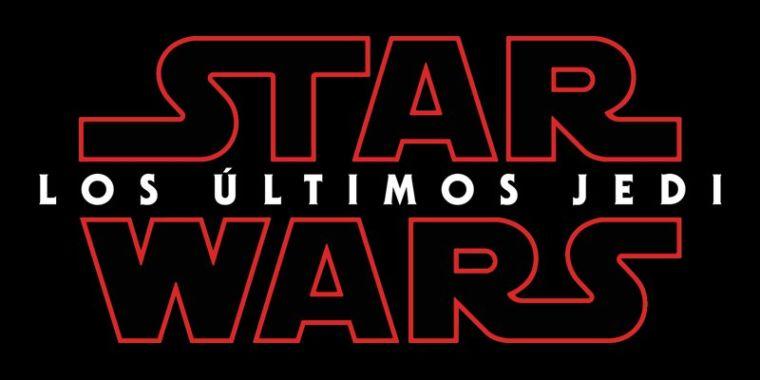 Star Wars: The Last Jedi—it's definitely plural!