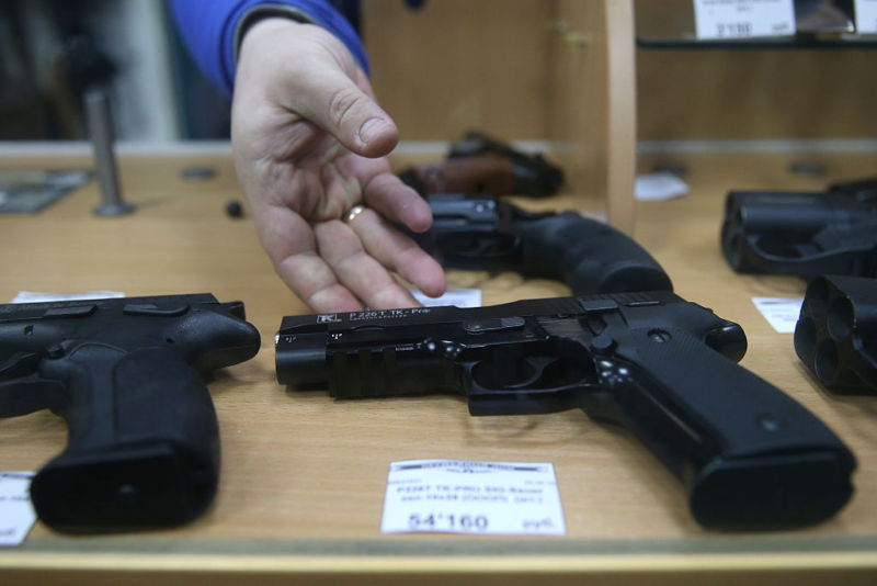 Rule to keep severely mentally ill from buying guns gets nixed by House
