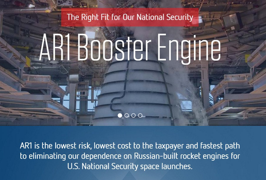 From the Aerojet Rocketdyne website.