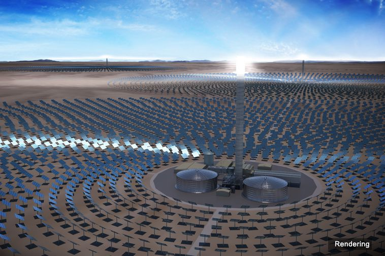 An artist's rendering of what a 24-hour solar thermal plant at Tamarugal plant could look like.