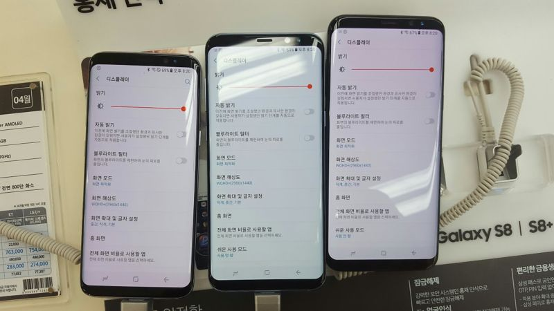 Two Korean Galaxy S8s with the red tint issue.