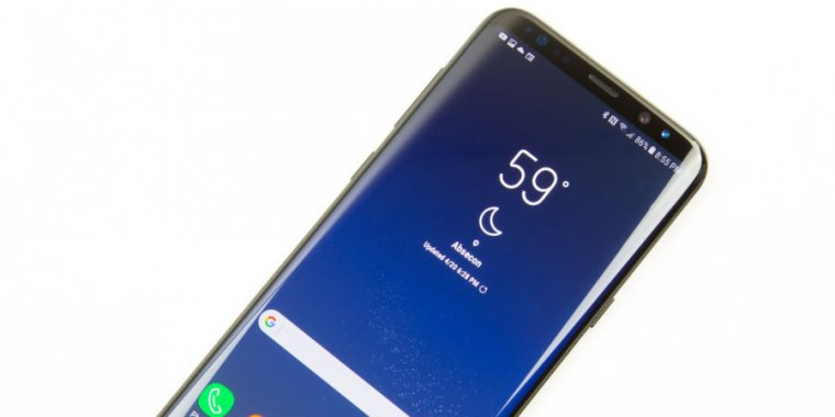 It looks like the Galaxy S9 is getting a variable aperture camera