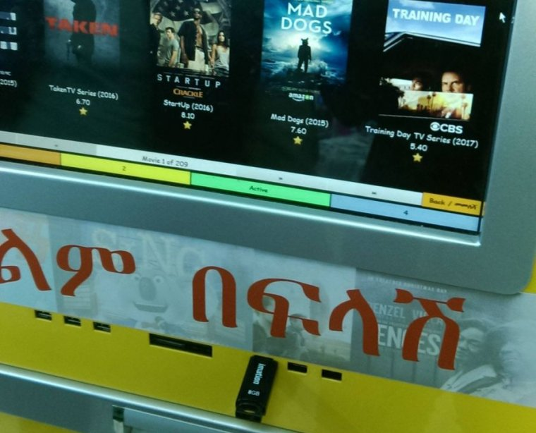 Kiosk delivers pirated movies to USB sticks in the middle of a mall