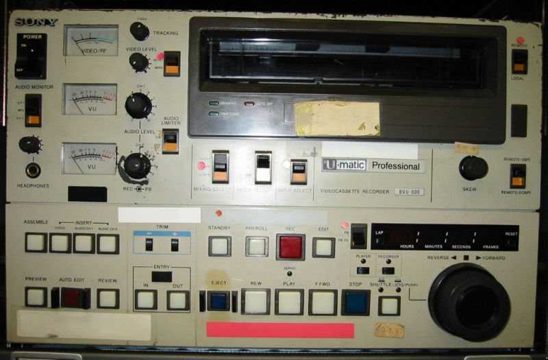 It's the Sony U-Matic in all its analog glory. This device was used in the early 1970s to stream X-rated video to hotel rooms, often using a closed-circuit broadcasting device on the hotel roof.