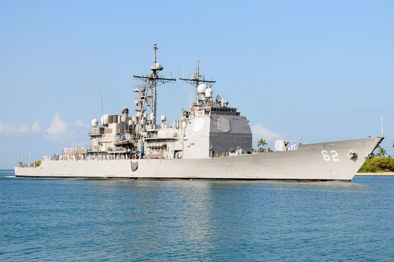 The USS <em>Chancellorsville</em> (CG-67) is a Ticonderoga class cruiser and one of the Aegis ships recently upgraded to the Aegis Baseline 9 software that makes it capable of ballistic missile defense.