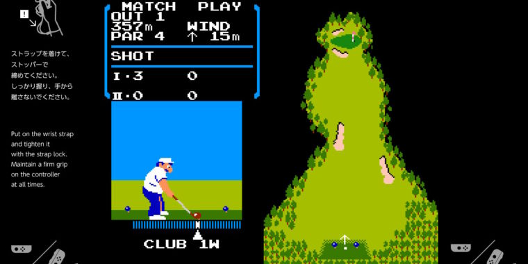 Every Nintendo Switch appears to contain a hidden copy of NES Golf [Updated]