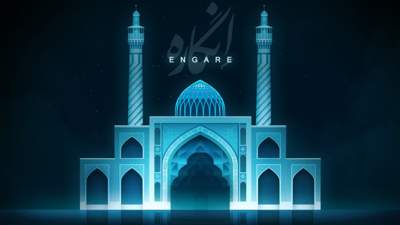 Welcome to <em>Engare</em>.