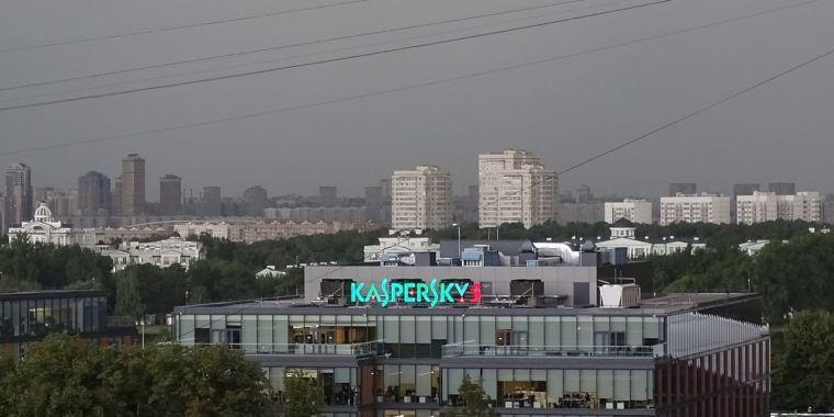 How Kaspersky AV was caught helping Russian hackers steal NSA secrets