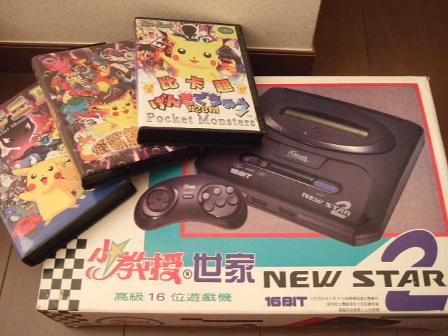 New Star Electronic's Sega Genesis clone.