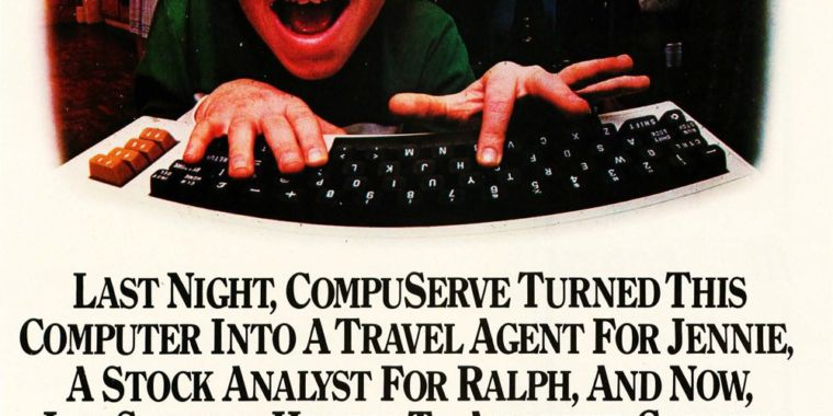 photo image CompuServe Forums, RIP
