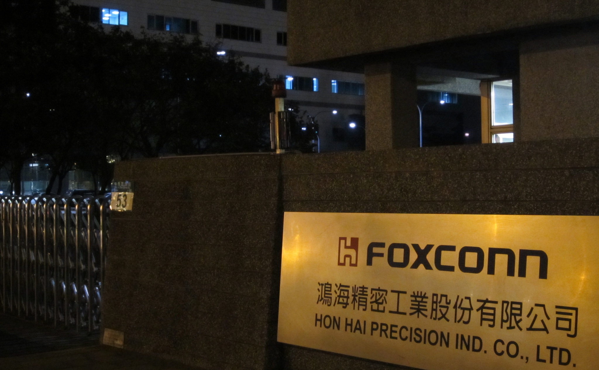 foxconn and apple Foxconn's enormous longhua plant is a major manufacturer of apple products it  might be the best-known factory in the world it might also.