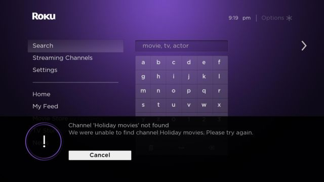 search tv by serial number