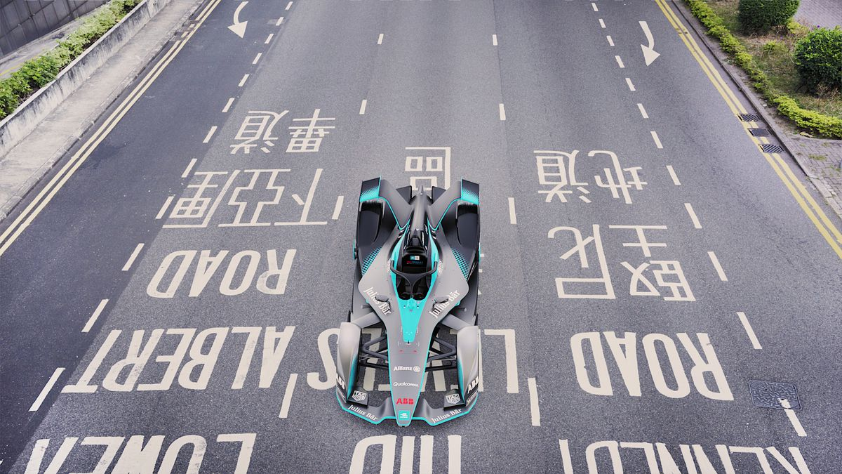 Formula E's new electric car looks like nothing else in
