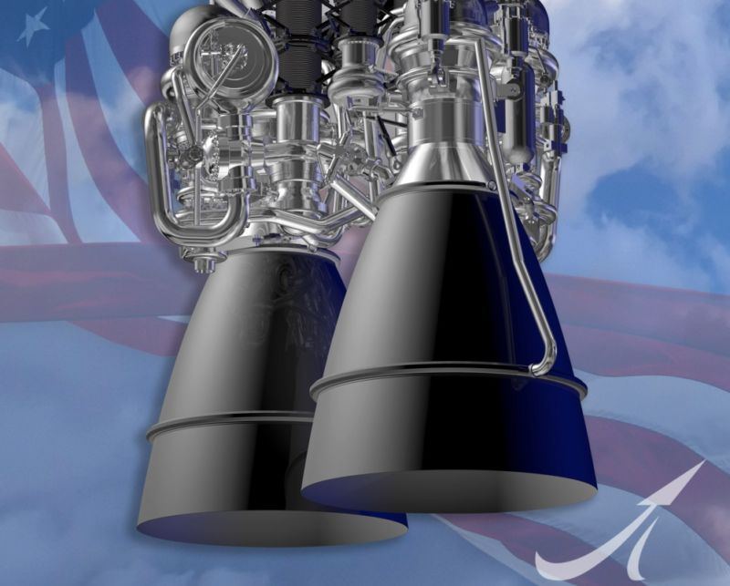 An artist's conception of the AR1 engine.