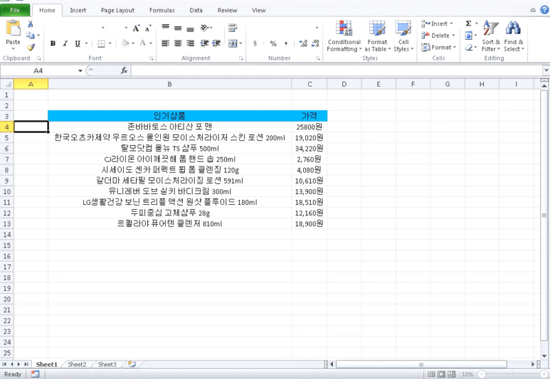A screenshot of the malicious Excel document spreading a Flash zeroday.