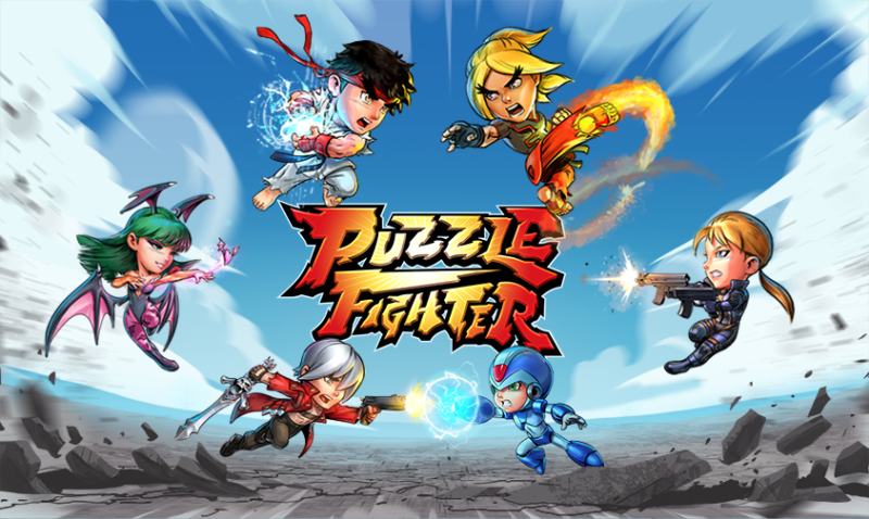 RIP Puzzle Fighter, 2017-2018.