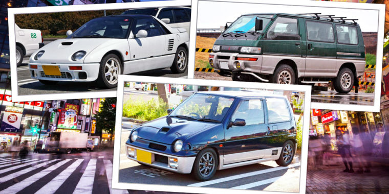 Japanese Car Importer: A Beginner's Guide To The World Of Weird And Wonderful