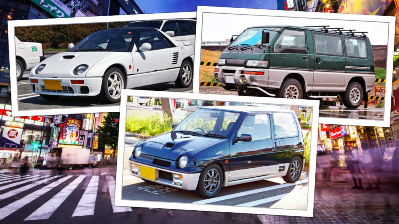 In addition to all the new stuff we got to drive (see below), 2018 was the year we dove into the <a href='//arstechnica.com/cars/2018/04/a-beginners-guide-to-the-world-of-weird-and-wonderful-japanese-import-cars/'>delightful world of Japanese imports.</a>