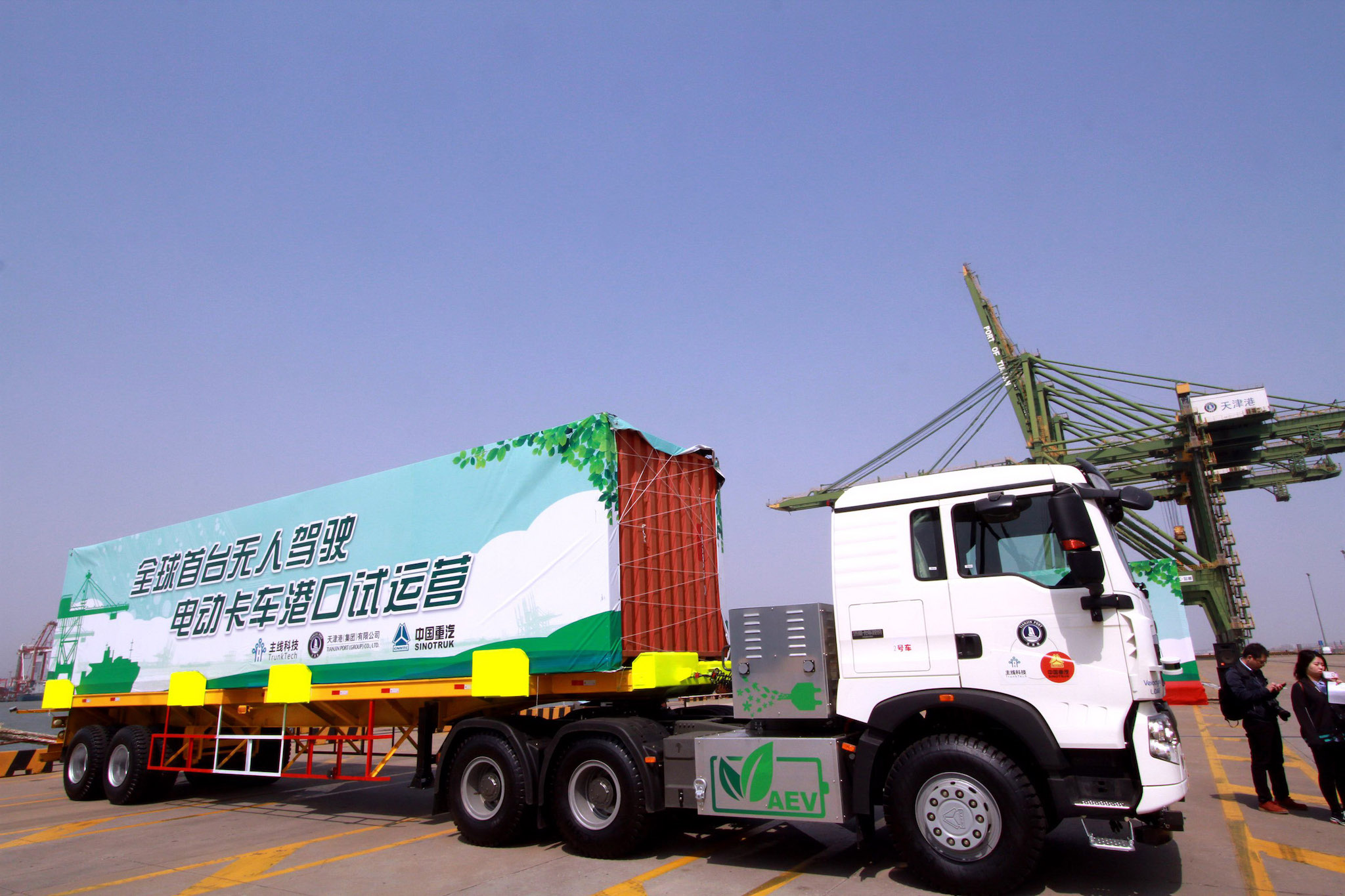 A self-driving electric truck moves a shipping container during its trial run at Tianjin Port on April 12, 2018 in Tianjin, China.