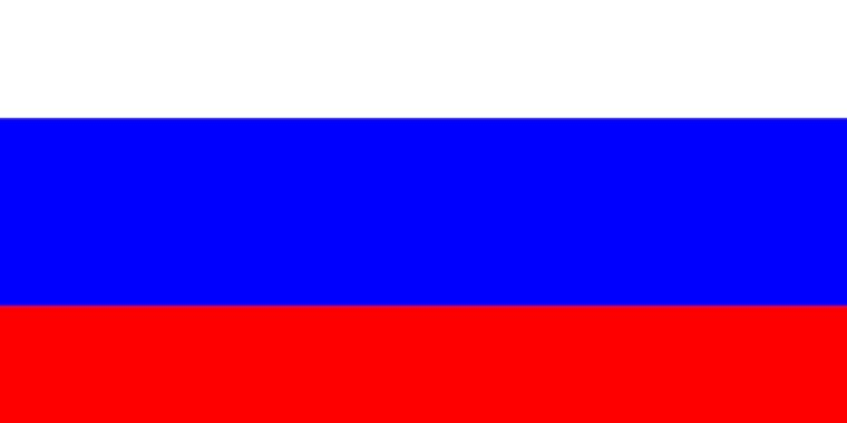 FBI seizes domain Russia allegedly used to infect 500,000 consumer routers.