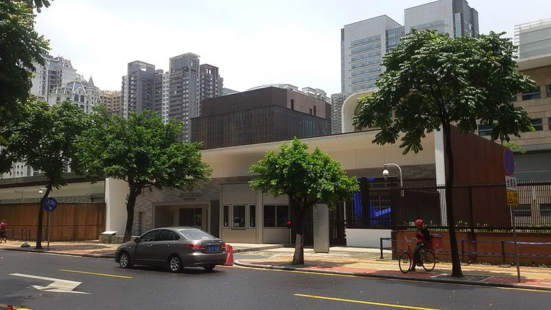 An image of the front of the Consulate General of the United States in Guangzhou
