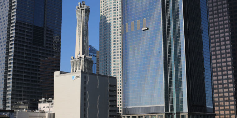 Meet the 8 spooky AT&T buildings that almost certainly also serve the NSA