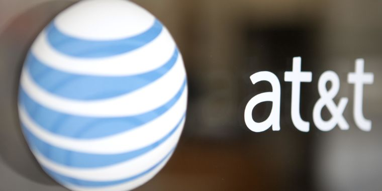 AT&T buying company that delivers targeted ads...
