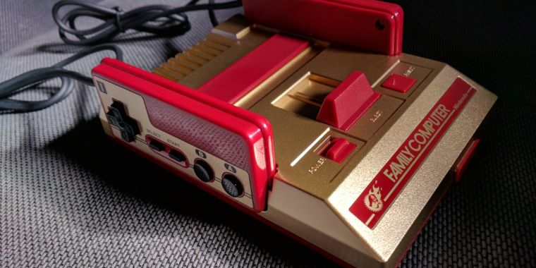 photo image Hands-on with Nintendo's weirdest, and maybe rarest, classic console yet