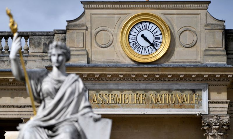 "A picture taken on April 16, 2018 shows the pediment of the main entrance of the ""Palais Bourbon"" headquarters of the French National Assembly in Paris. / AFP PHOTO / GERARD JULIEN"