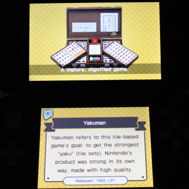 "WarioWare Gold: A fine example of Nintendo's weird ""end of"