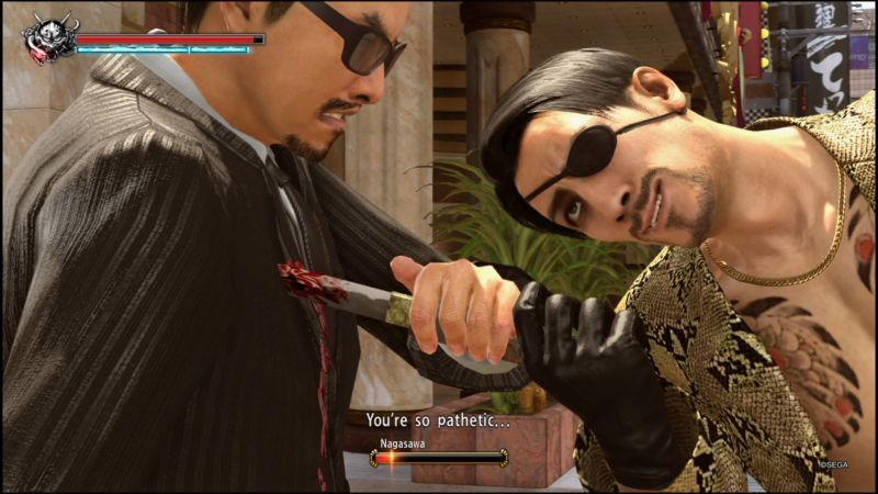 Screenshot from Yakuza Kiwami 2.