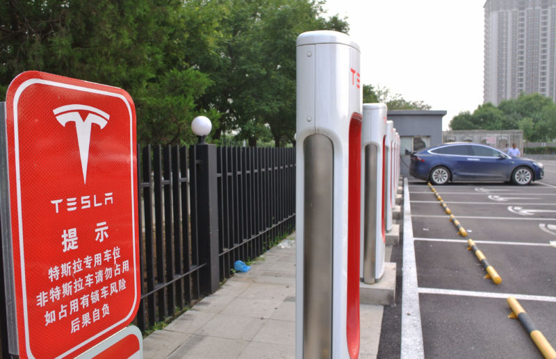 A Tesla charging station in Beijing