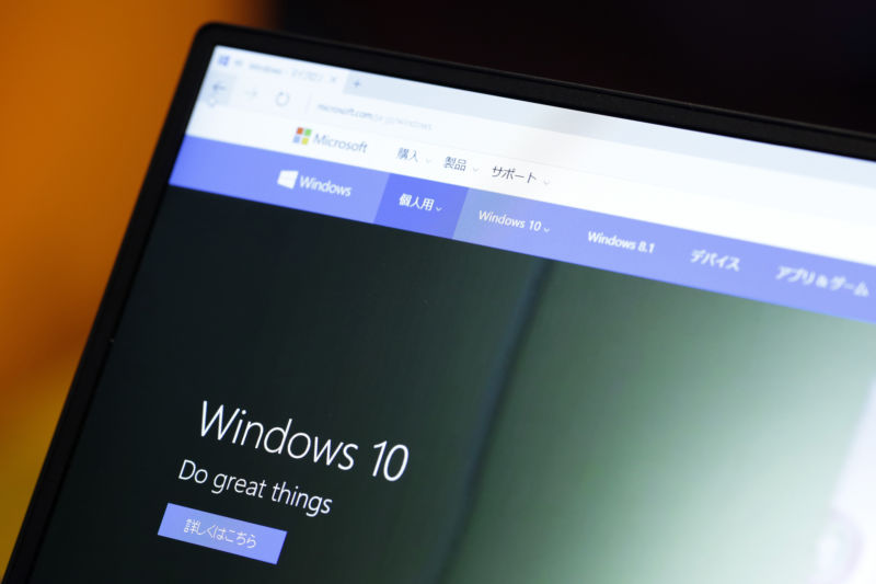 Windows 10 during a product launch event in Tokyo in July 2015.