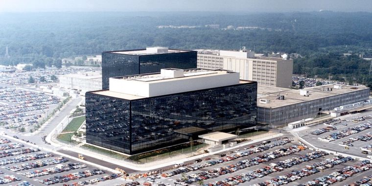 985px-national_security_agency_headquarters_fort_meade_maryland-760x380
