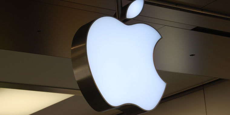 photo image Apple's in-app purchase rules could violate European competition law