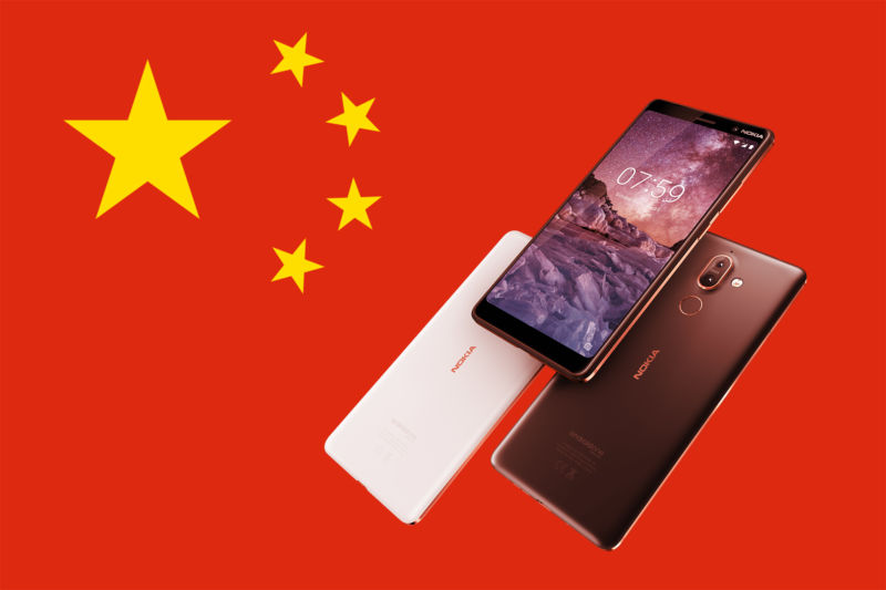 Some Nokia 7 Plus phones caught sending data to Chinese server