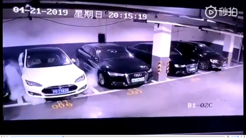 Smoke billows out from under a Tesla Model S shortly before it erupted into flames in a parking garage in Shanghai, China, on April 21st.