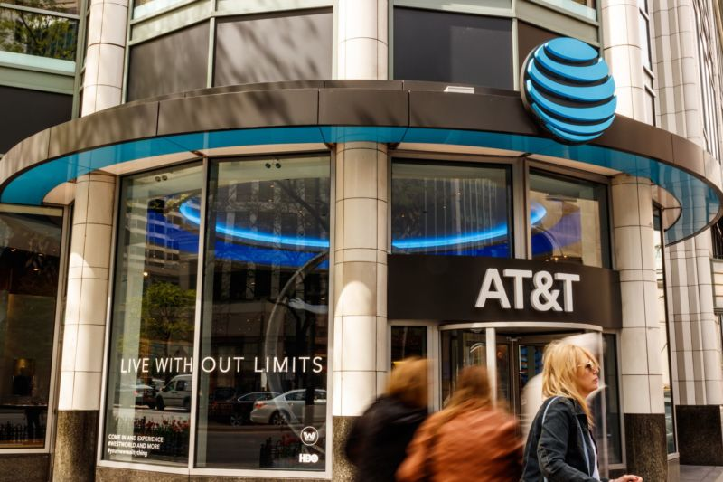 An AT&T retail store in Chicago, with the AT&T logo seen from outside the building.