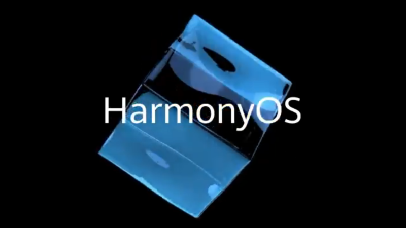 Huawei announces its first operating system, HarmonyOS