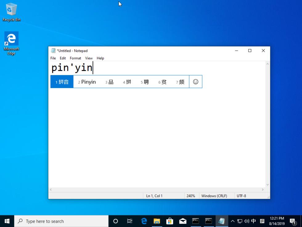 pinyin-980x735.png
