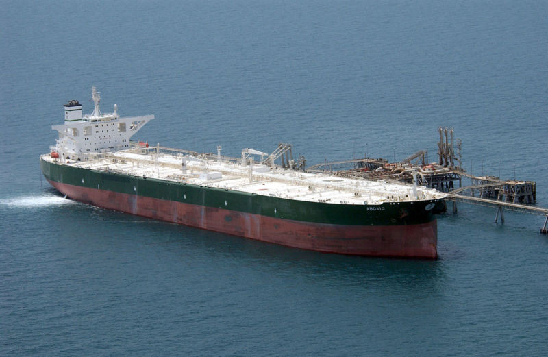 Commercial oil tanker AbQaiq in 2003.