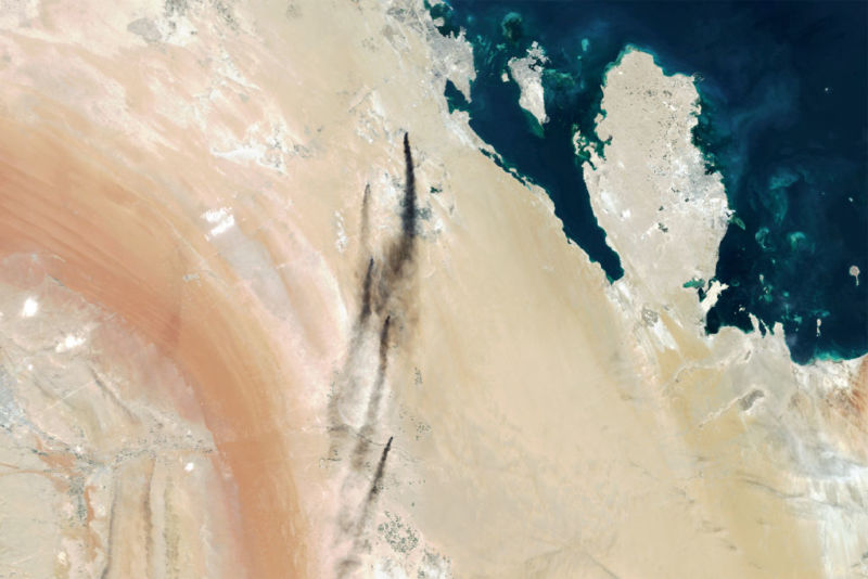 Satellite imagery of the Middle East.