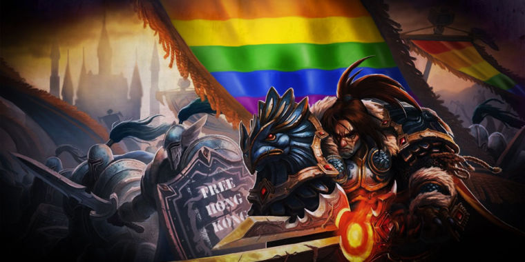 Gay World of WarCraft guild forced to change name because of user complaints