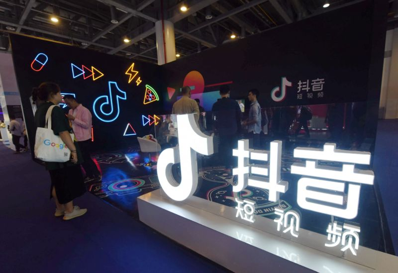 A stand of TikTok (Douyin) at the first international exhibition for artificial products in Hangzhou on October 18, 2019 in Hangzhou, China.